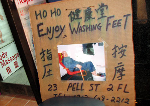 ho ho enjoy washing feet 23 pell